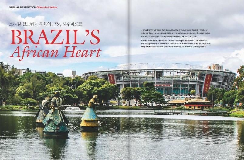 Brazil's African Heart